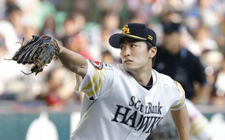 Tsuyoshi Wada on the hill for the Fukuoka SoftBank Hawks.