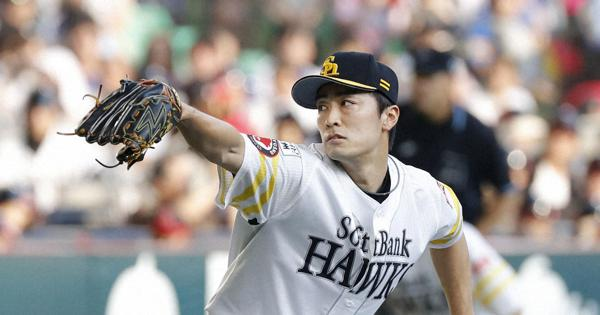 Tsuyoshi Wada on the hill for the Fukuoka SoftBank Hawks.