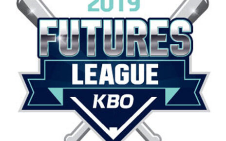 KBO Futures League logo