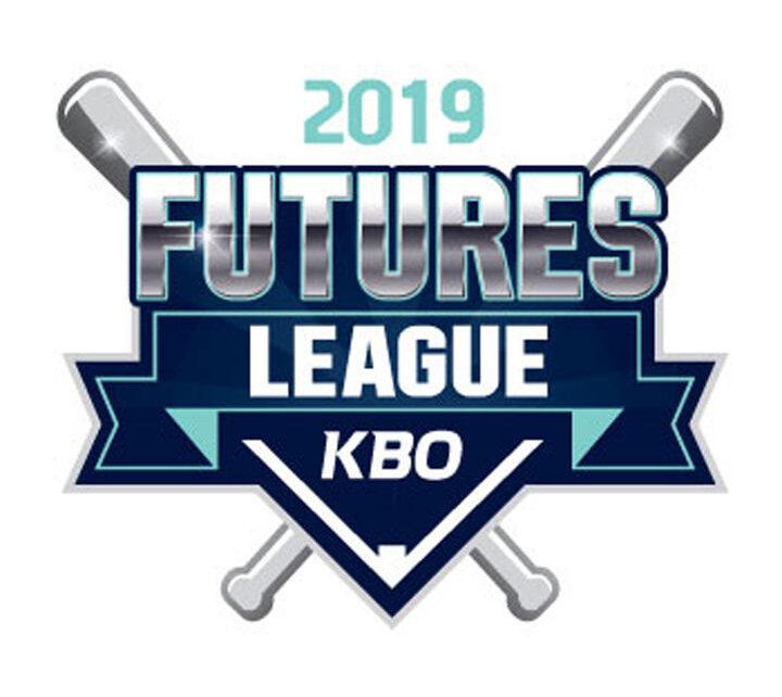 KBO Futures League logo