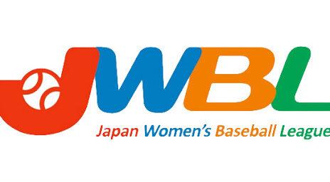 Japan Women's Baseball League logo