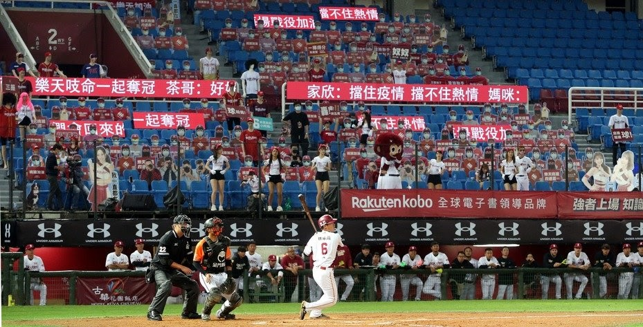 Chu Yu-Hsien hits a home run during the opening week of the CPBL 2020 season