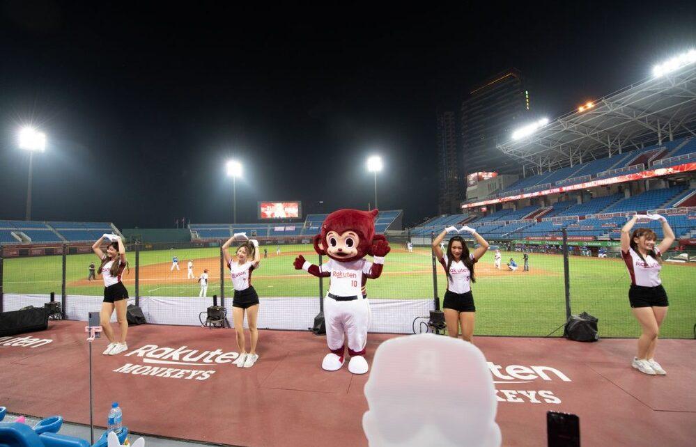 Rakuten Monkeys cheerleaders in action