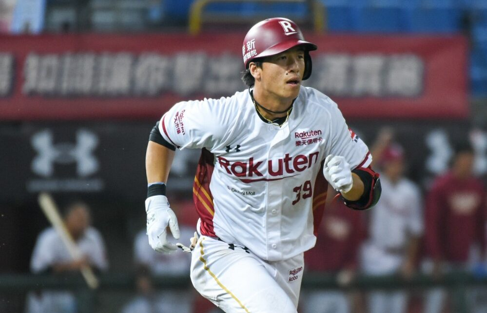 Lin Li in early 2020 action for the Rakuten Monkeys