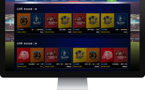 A landing page for CPBL TV